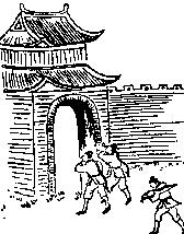 推背图全集之金圣叹批注本-推背图第叁十五象 戊戌