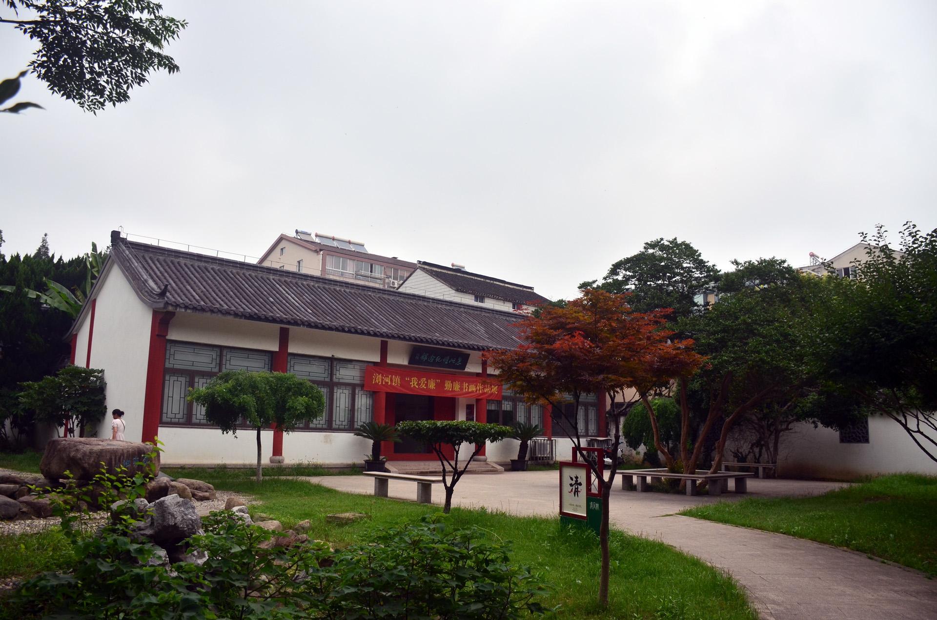 太仓市浏河镇朱屺瞻纪念馆组图 摄影 这里是太仓 第8张