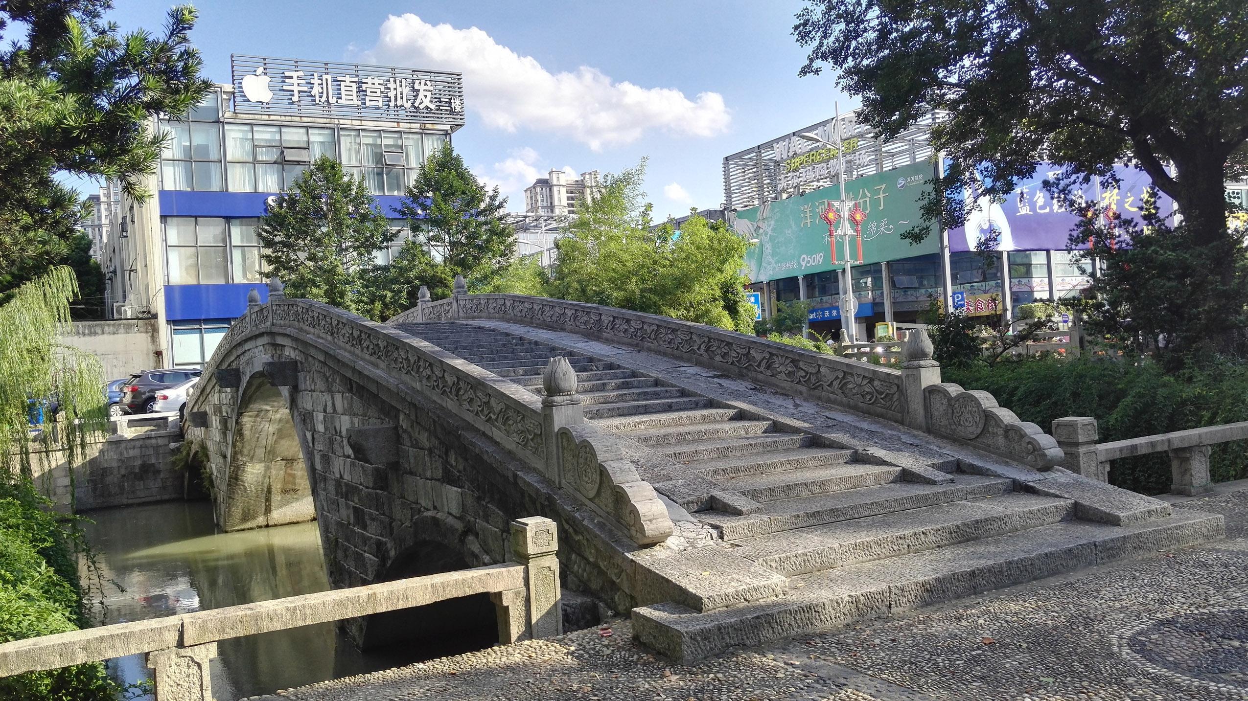 太仓州桥太仓石拱桥之一建于元代