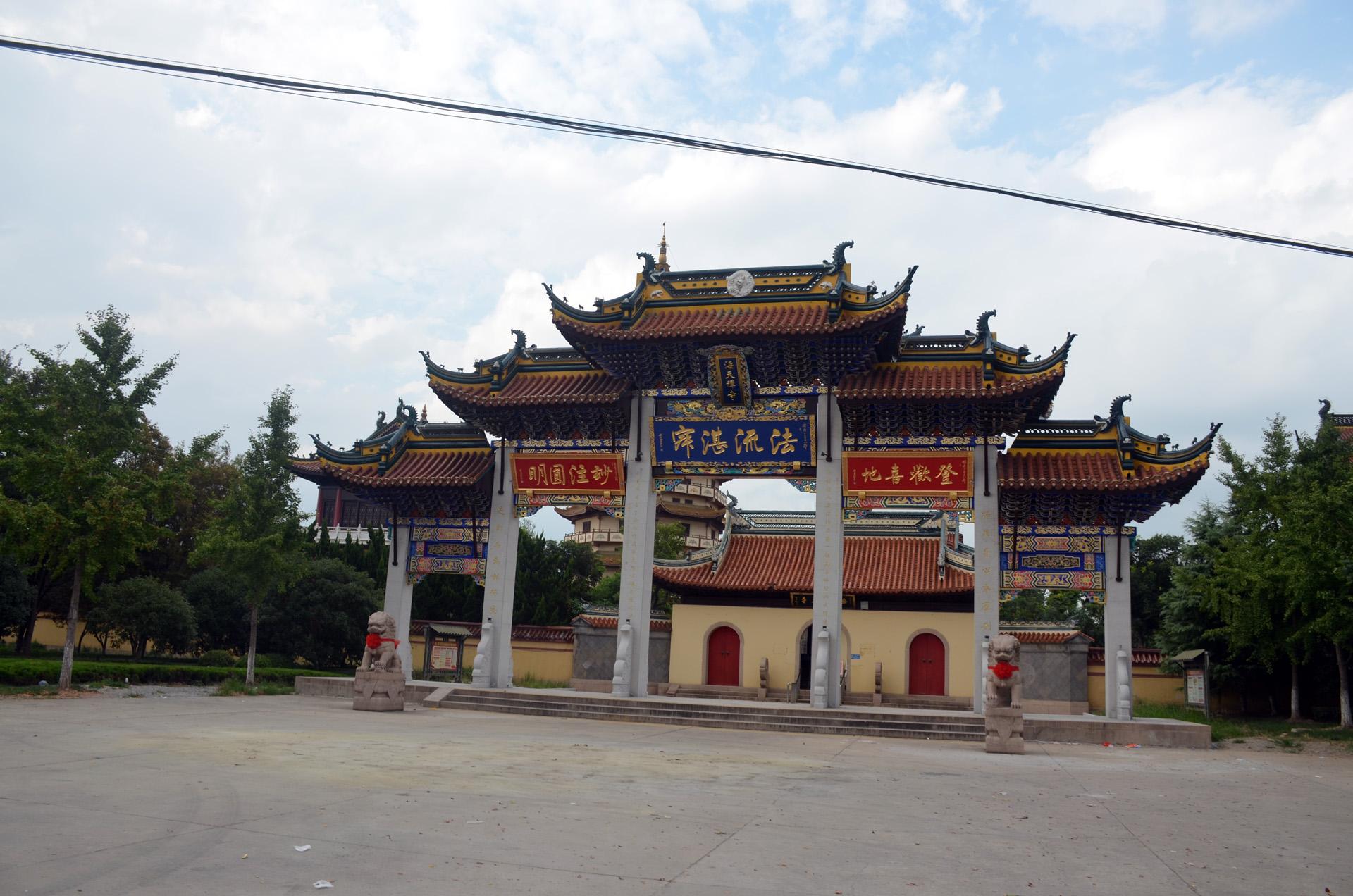 远景多角度太仓海天禅寺红庙的宏伟和江南缥缈正在建设的后殿 这里是太仓 摄影 第30张