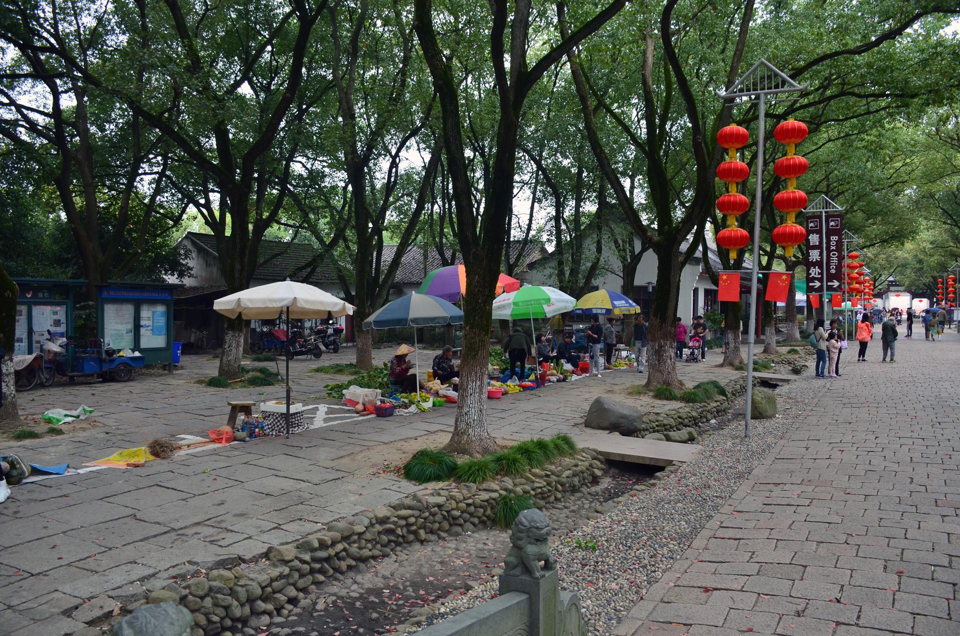 上海大观园-根据红楼梦原著描述所建 位于上海淀山湖