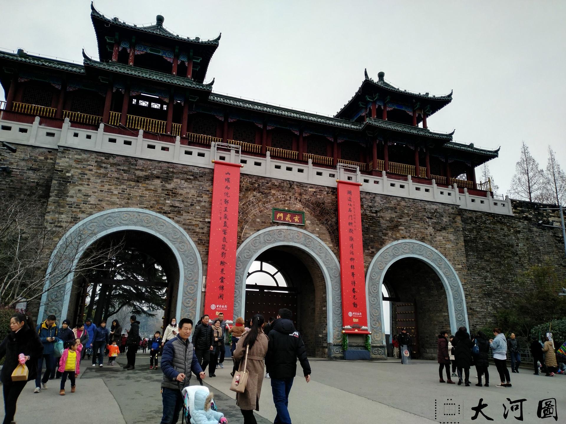 2019年3月的南京玄武湖公园之旅 摄影 第3张