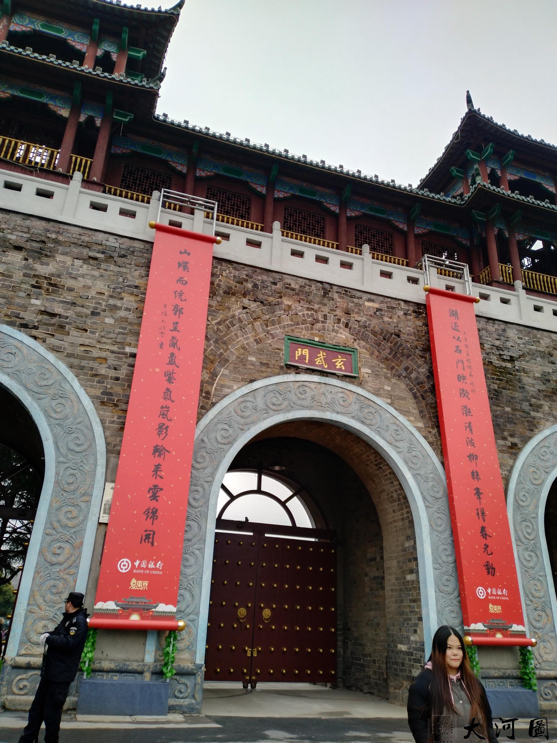 2019年3月的南京玄武湖公园之旅 摄影 第1张