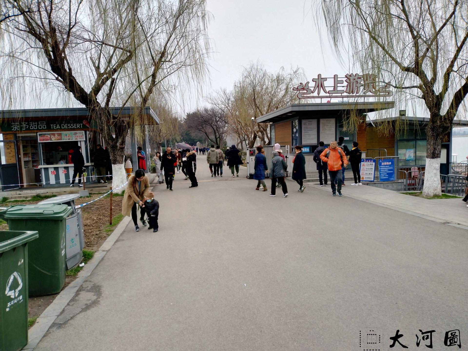 2019年3月的南京玄武湖公园之旅 摄影 第11张