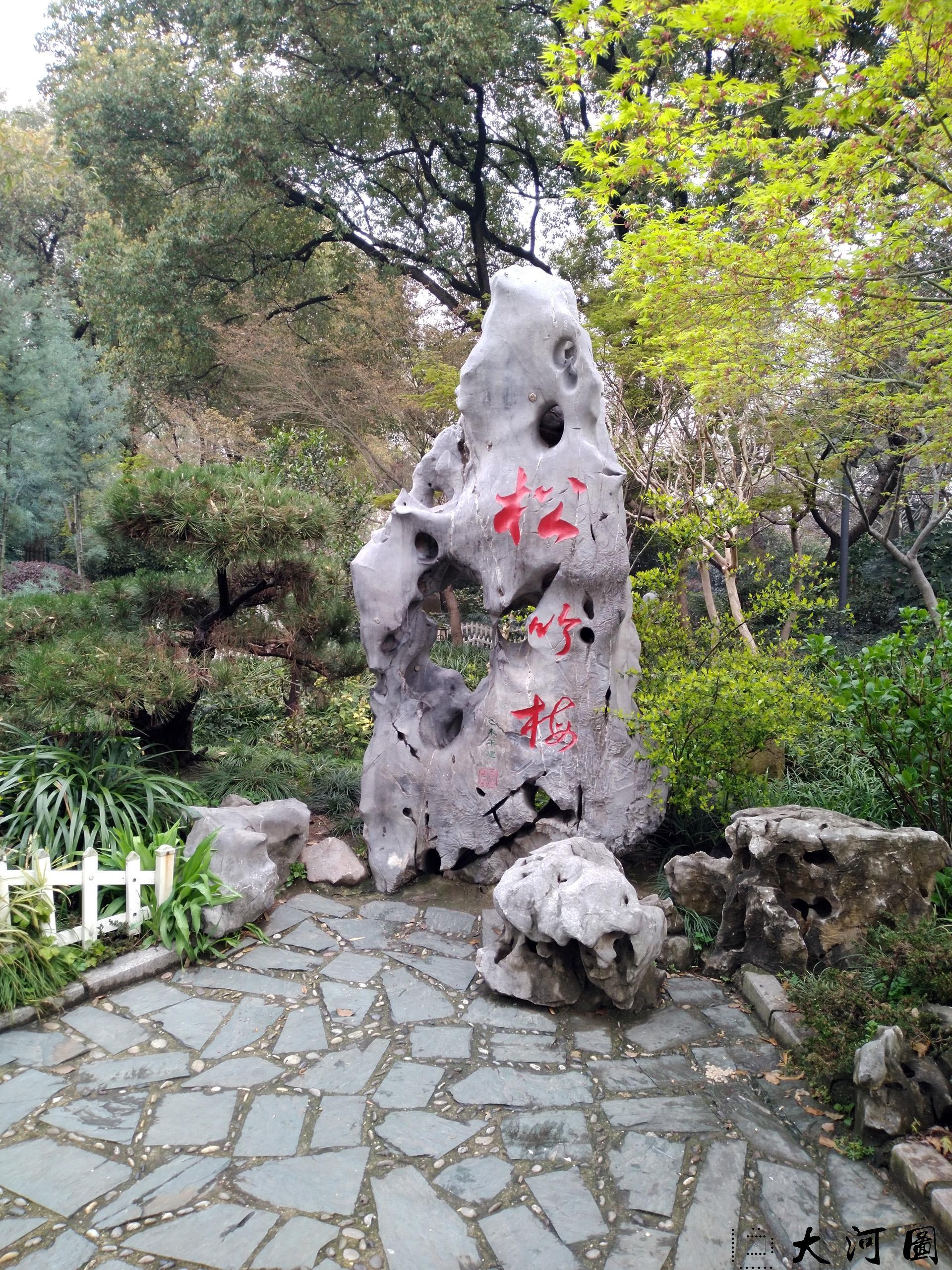 上海长风公园初春之景色幽暗灰沉 摄影 第37张