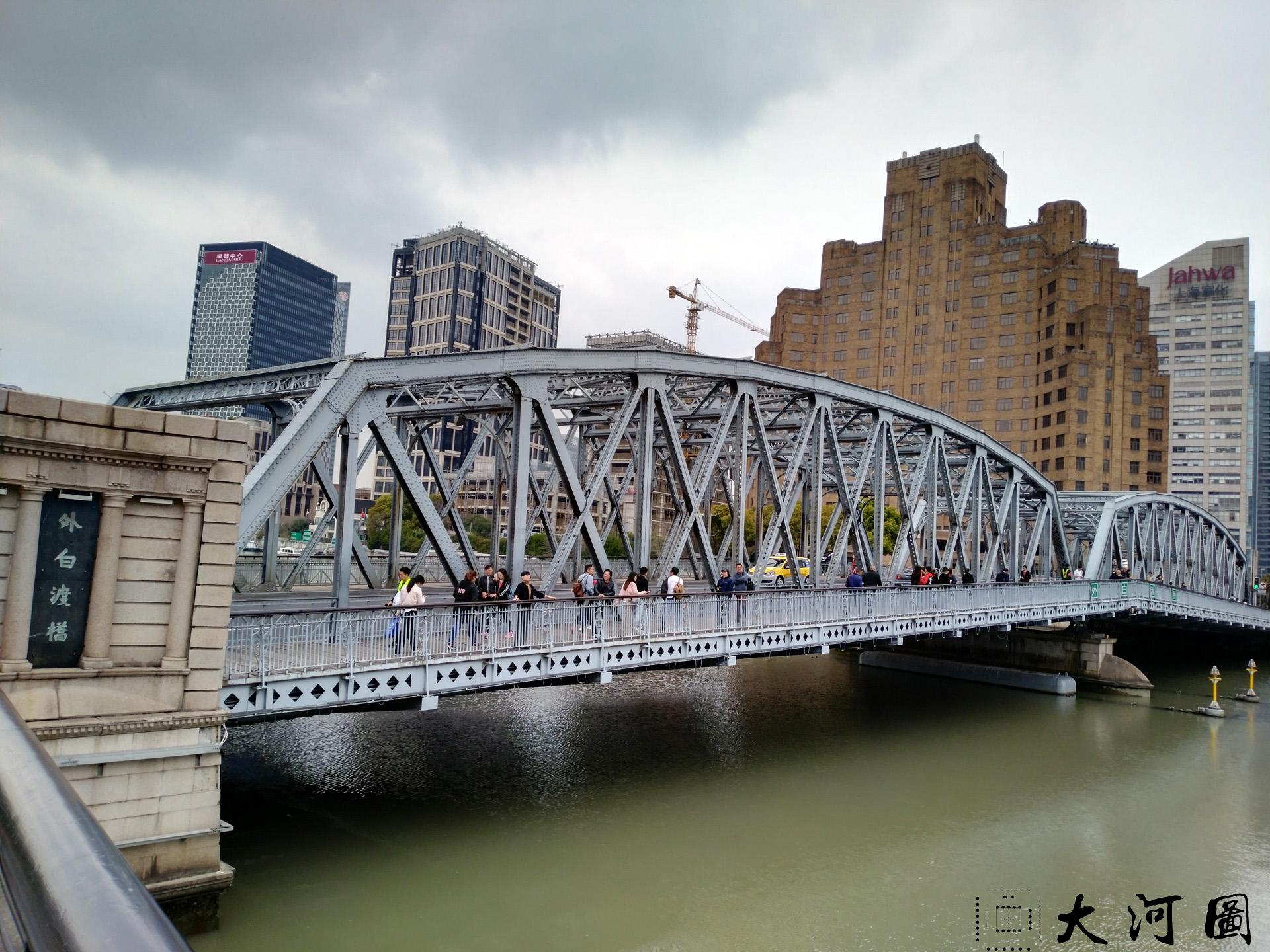 上海外白渡桥英文名称花园桥Garden Bridge of Shanghai 沧桑走过 摄影 第5张