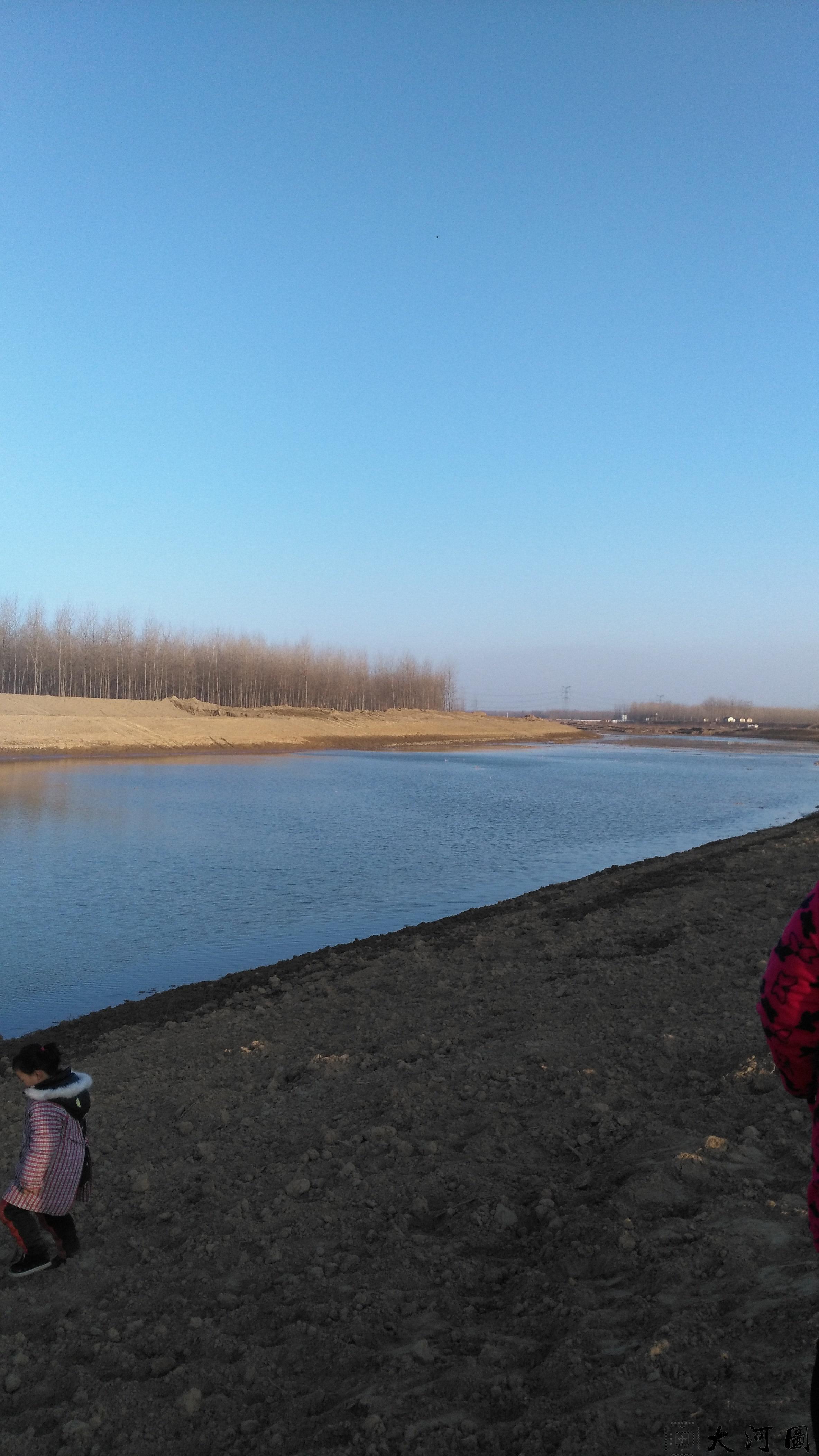 故黄河的冬天 凄美