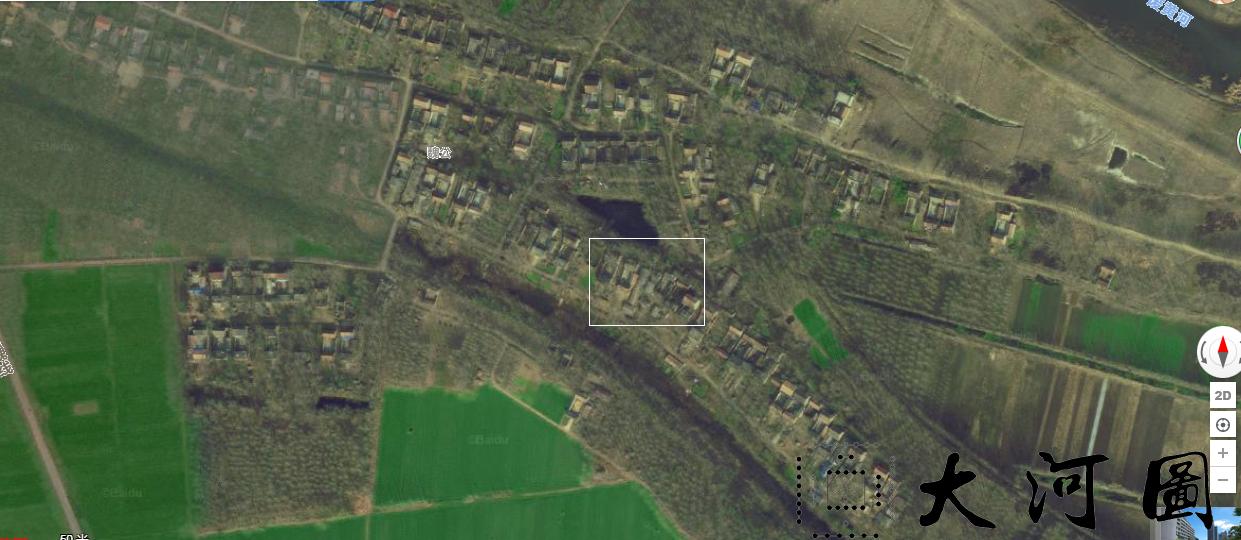 魏公卫星地图 为了以后的忘却而记录