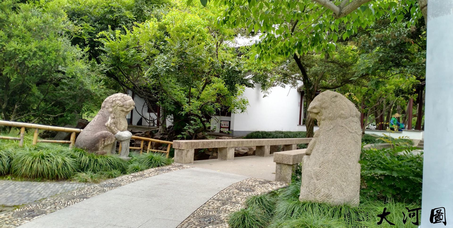 太仓弇山园石刻书法碑 石狮子 墨妙亭 这里是太仓 摄影 第4张