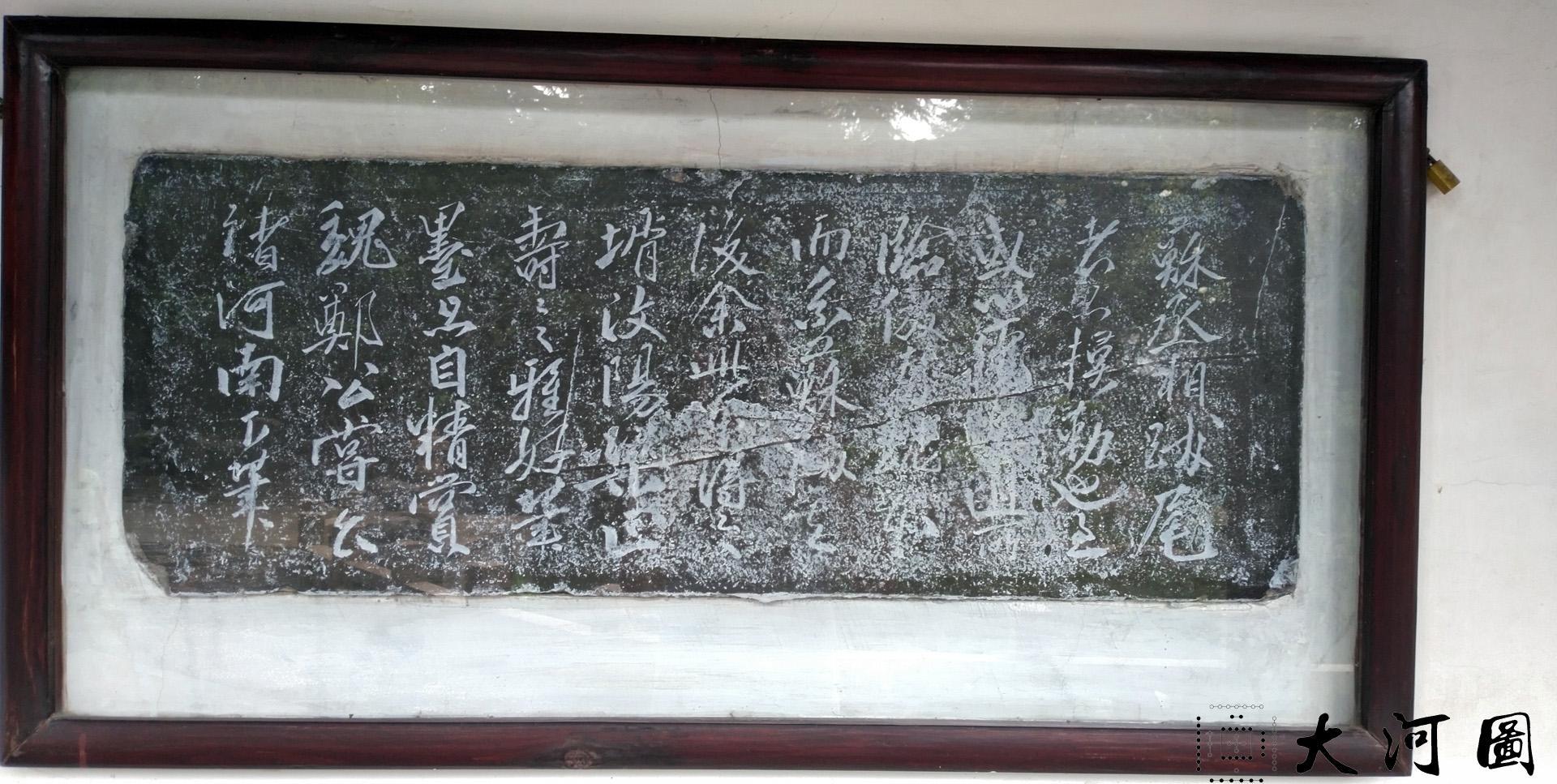 太仓弇山园石刻书法碑 石狮子 墨妙亭 这里是太仓 摄影 第15张