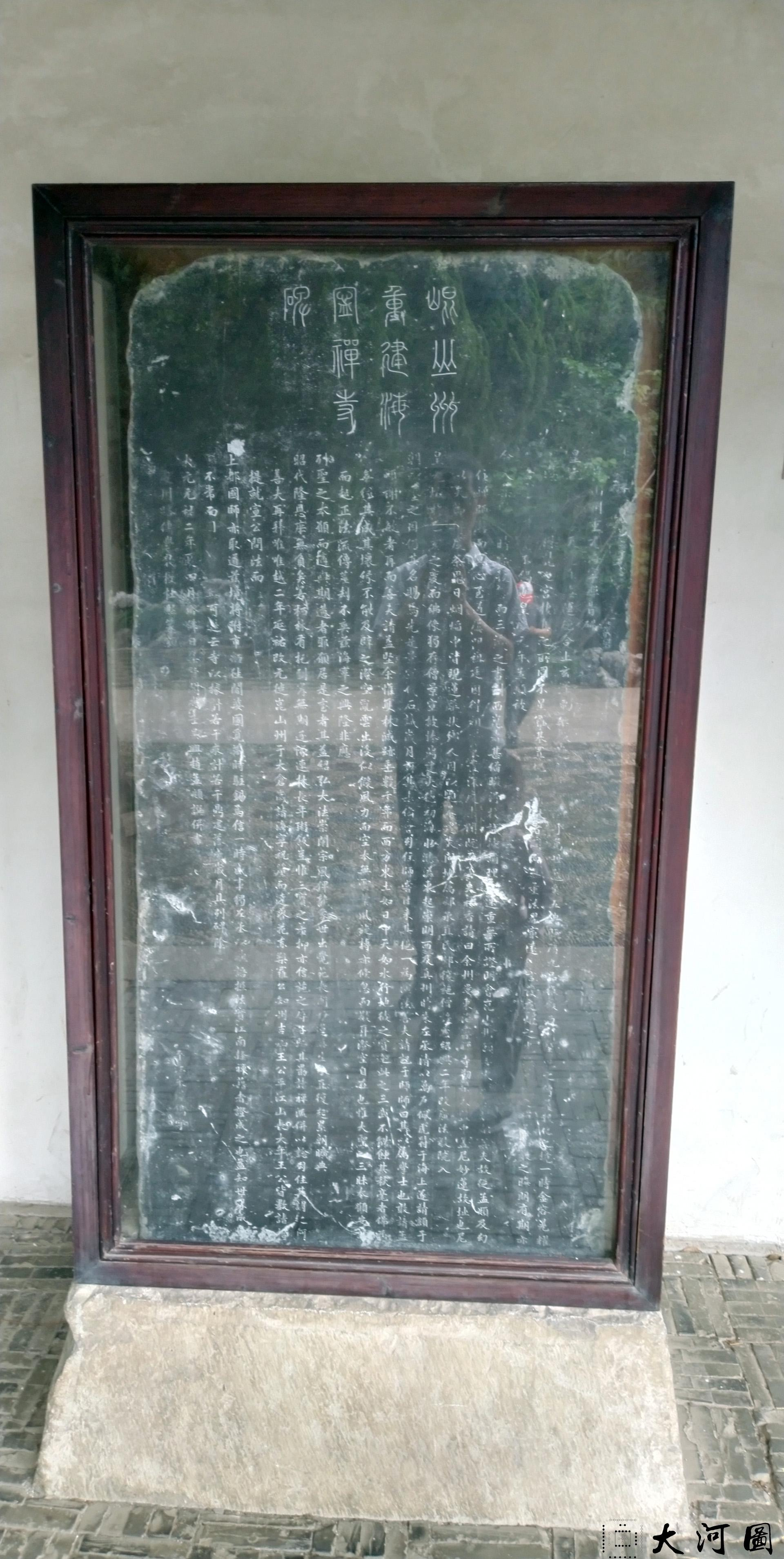 太仓弇山园石刻书法碑 石狮子 墨妙亭 这里是太仓 摄影 第21张
