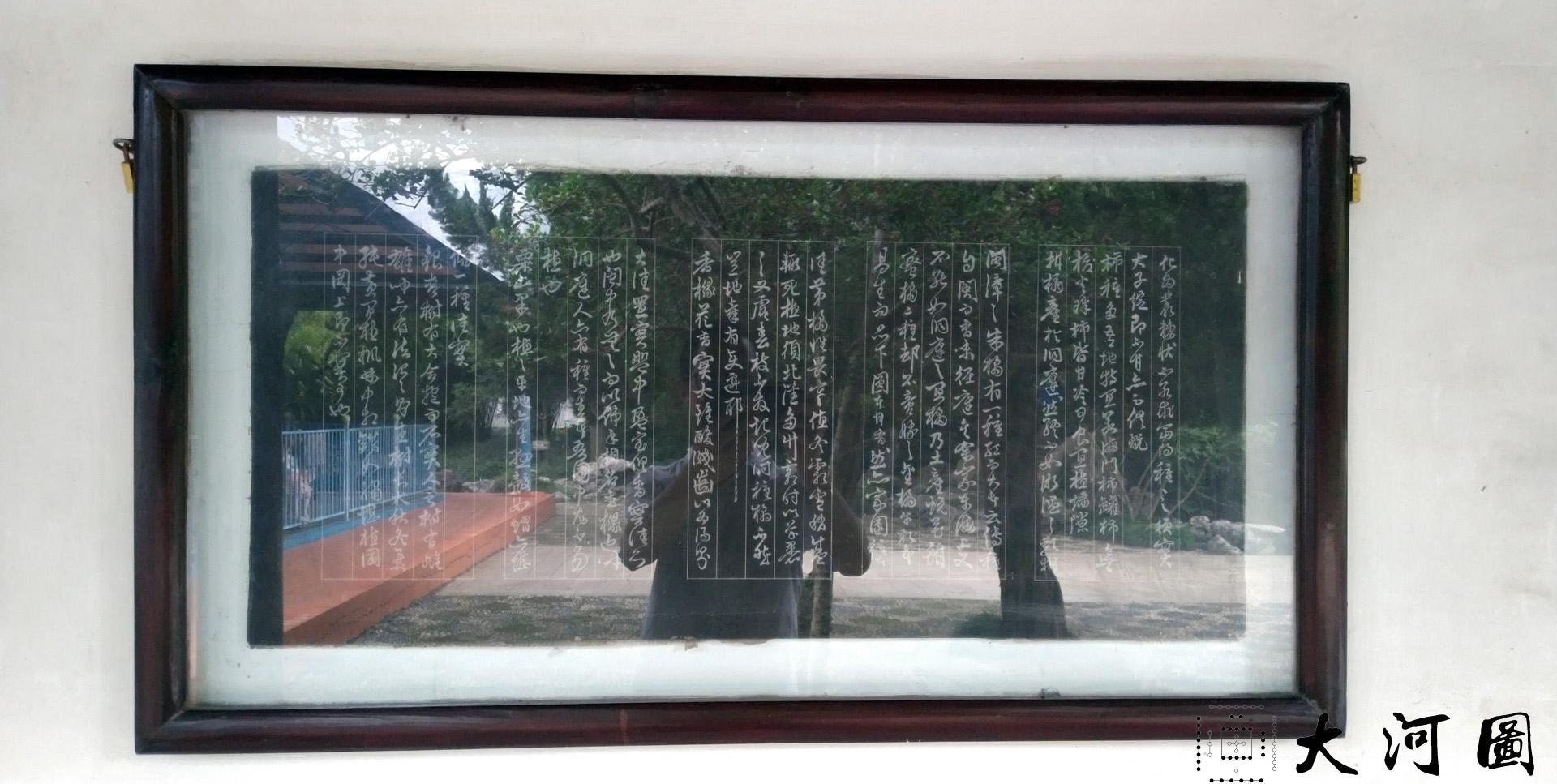 太仓弇山园石刻书法碑 石狮子 墨妙亭 这里是太仓 摄影 第22张