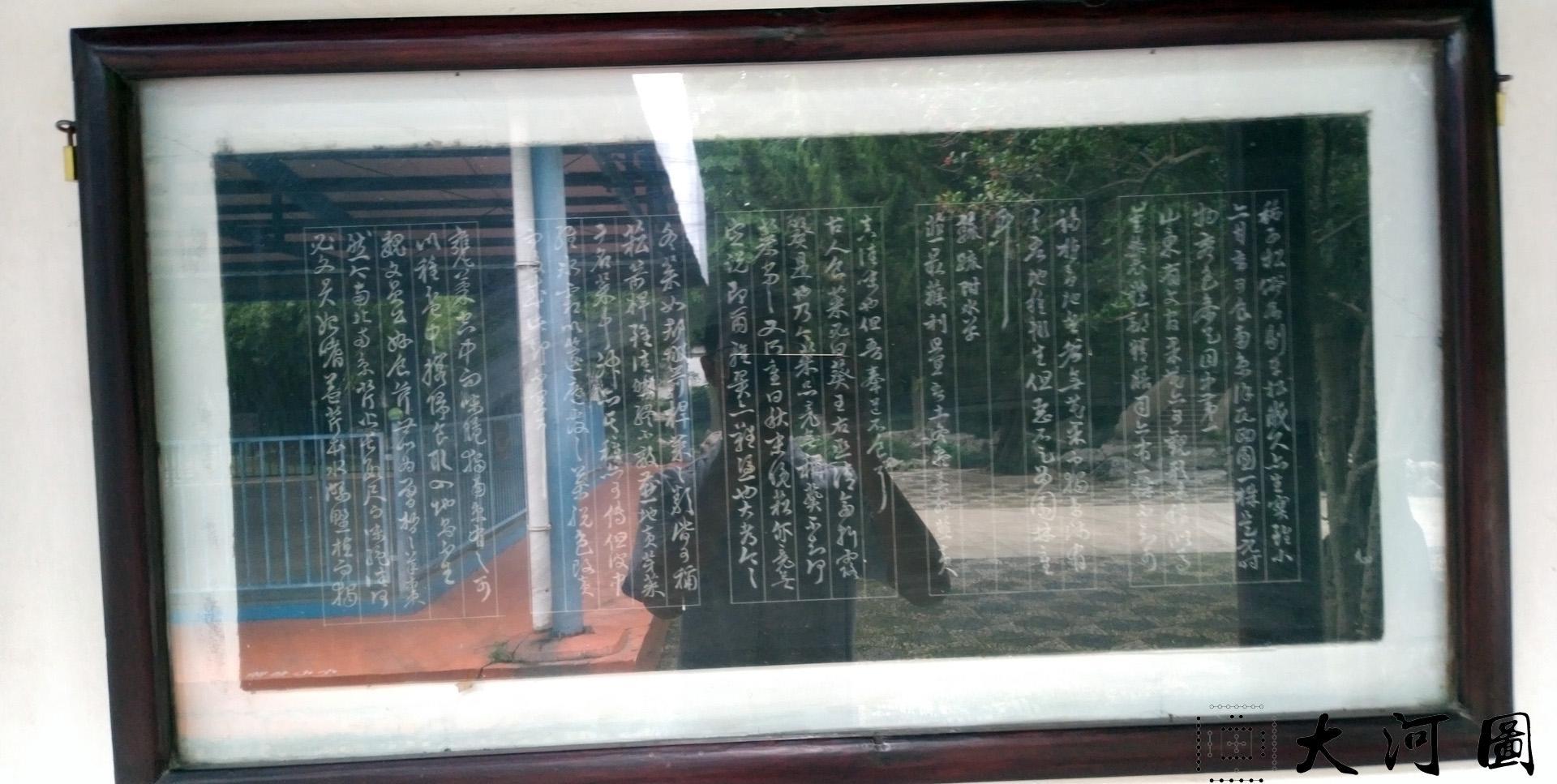 太仓弇山园石刻书法碑 石狮子 墨妙亭 这里是太仓 摄影 第23张