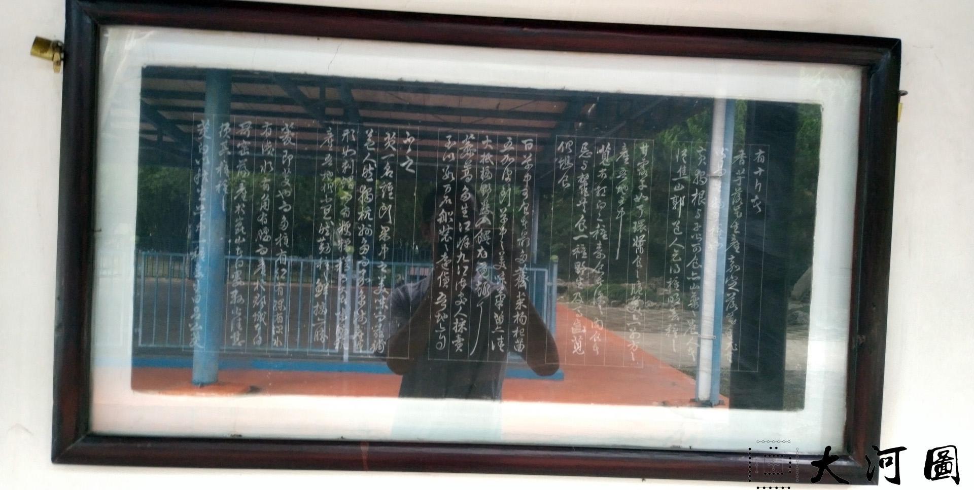太仓弇山园石刻书法碑 石狮子 墨妙亭 这里是太仓 摄影 第25张
