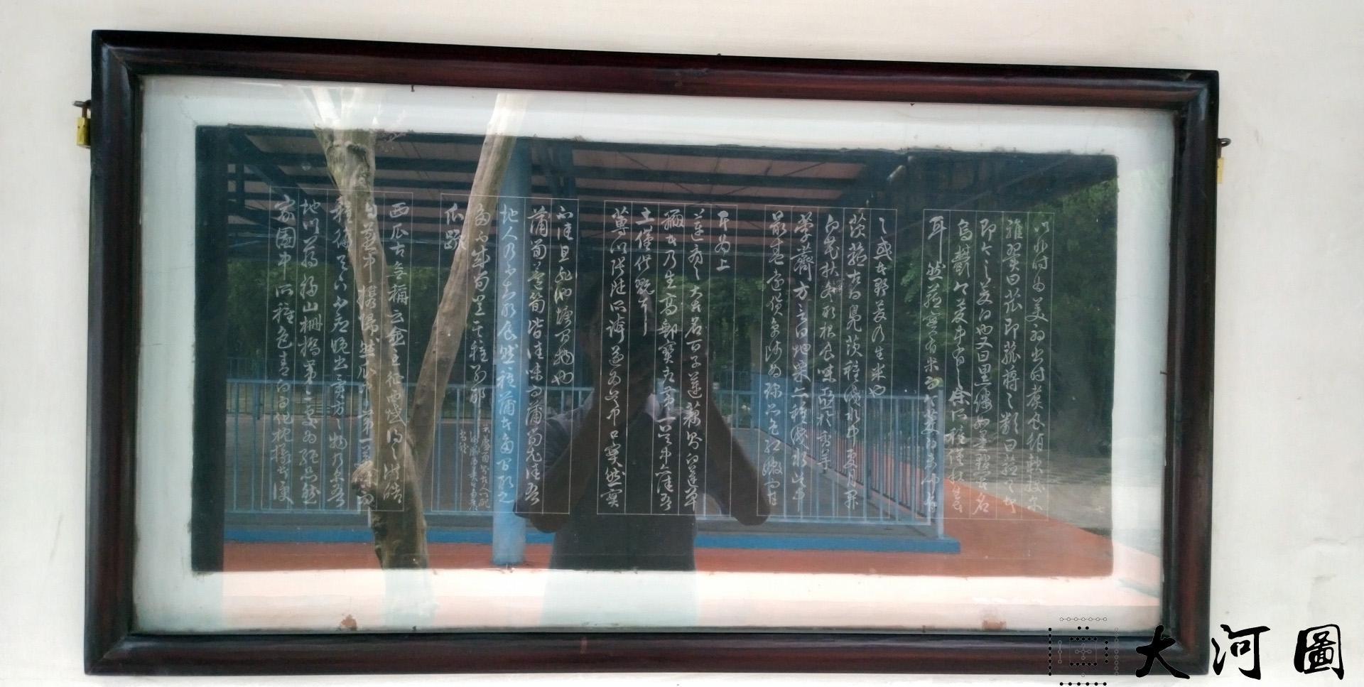 太仓弇山园石刻书法碑 石狮子 墨妙亭 这里是太仓 摄影 第26张