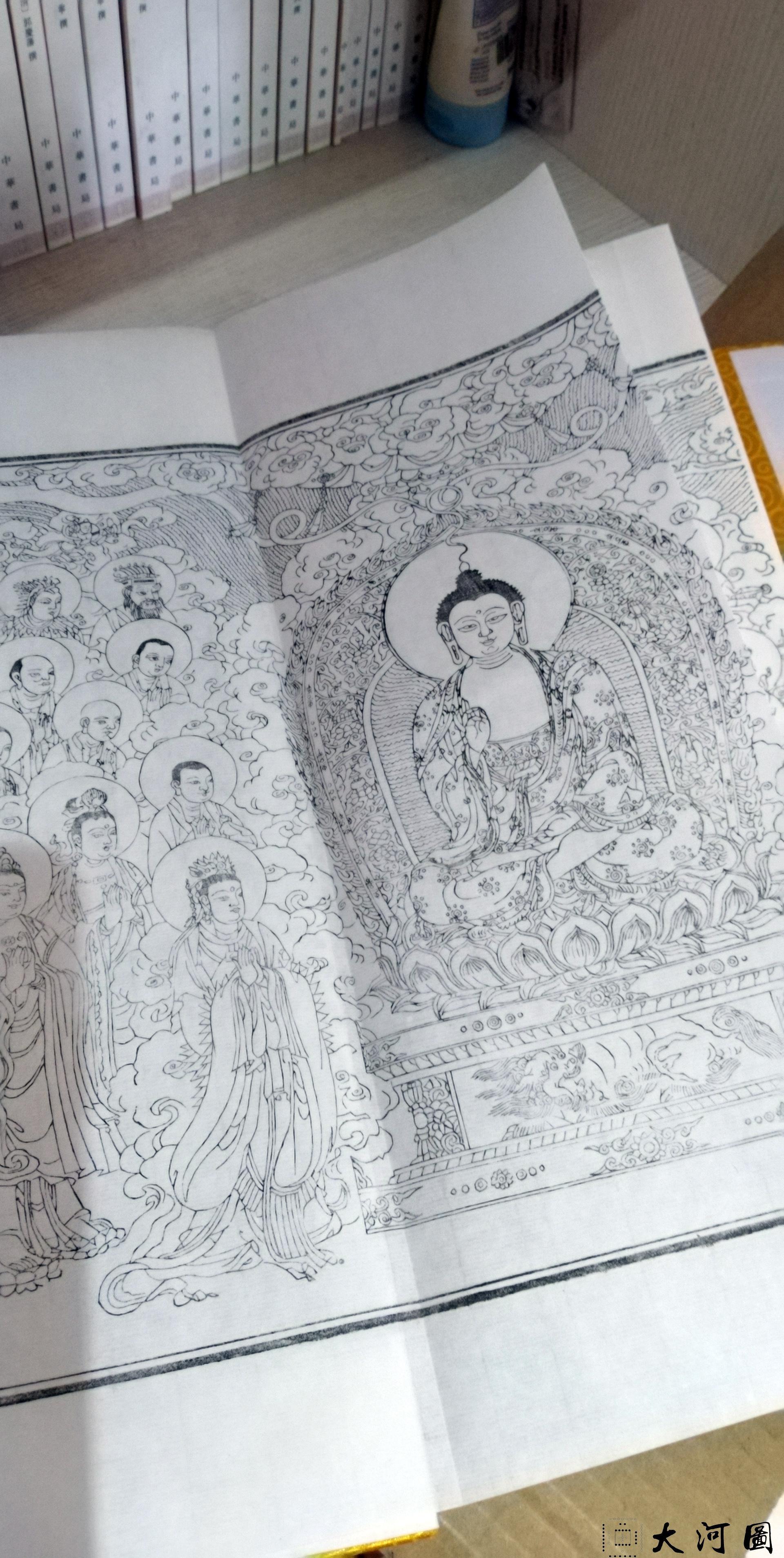 《世遗雕版之龙藏地藏经》折本  第4张