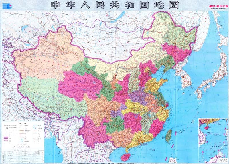 超清中国地图1.08亿像素 11935x8554像素  第1张