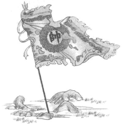 破军星峰 前高后低 斜飞破碎  败军之旗 两侧险峻陡峭 伤痕累累